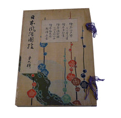 A Book of Historical Japanese Customs #9: Early Twentieth Century Reprint