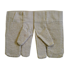 A Pair of Sashiko Stitched Mittens: Undyed and Unused