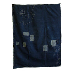 A Sashiko Stitched Boro Cloth: Partial Furoshiki