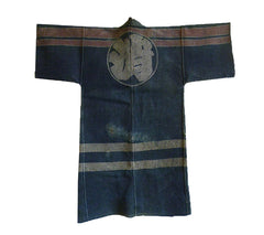 A Very Good 19th Century Sashiko Stitched Fireman's Coat: Beautifully Worn