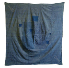 A Large and Fine Patched Cotton Furoshiki: Sashiko Kanji