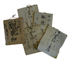 A Set of Five Daifukucho: Handwritten Ledgers