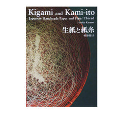Kigami and Kami-ito: Japanese Handmade Paper and Paper Thread