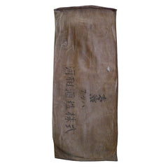 A Large Repaired Sake Bottle Bag: Kaki Shibu Dipped