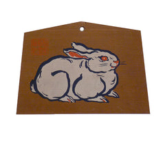 A Wooden Shinto Ema: Rabbit