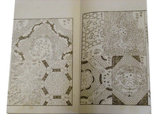 A Meiji Era Book of Historical Patterns: Ancient Designs