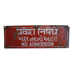 An Enameled Metal Indian Sign: English, Gujarati, Hindi