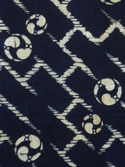A Length of Katazome Dyed Cotton: Two Sided