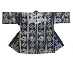 A Child's Matsurigi: Boldly Patterned Festival Jacket