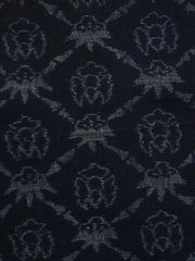 A Short Fragment of Indigo Dyed Cotton Kasuri: Sparrows