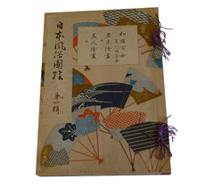 A Book of Historical Japanese Customs #10: Early Twentieth Century Reprint