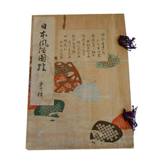 A Book of Historical Japanese Customs #11: Early Twentieth Century Reprint
