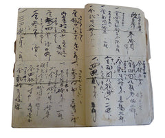 A Thick, Bound Daifukucho: Old Ledger Book