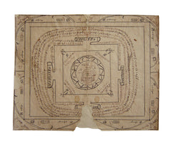 An Indian Magical Drawing: A Yantra with Elephant, Diagrams, Spells