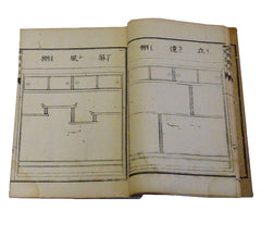 A Taisho Era Book: Schematic Drawings for Tea House Shelves