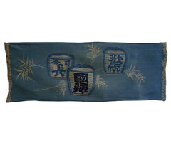 An Early 19th Century Hand Dyed Tenugui: Traditional Hand Towel