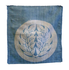 A Hand Spun Cotton Resist Dyed Indigo Bag: Nice Motifs