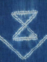 A Length of Nui Shibori: Hand Spun Cotton