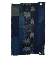 A Well-Patched Three Panel Boro Cloth: Indigo Dyed Cotton Kasuri