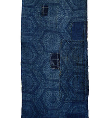 A Beautiful Blue on Blue Katazome Boro Panel: Wonderful Patches