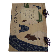 A Book of Historical Japanese Customs #4: Early Twentieth Century Reprint