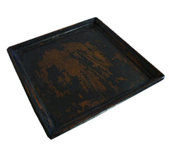 A Distressed, Mended Wooden Tray: Southwest China