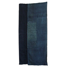 A Boro Panel: Wonderful Hand Loomed Cotton and Sashiko