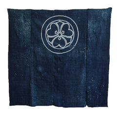 An Indigo Dyed Tsutsugaki Futon Cover: Tattered, Abraded Cotton, Patched Back