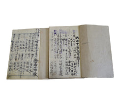 Two Thin Accounting Books: Daifukucho