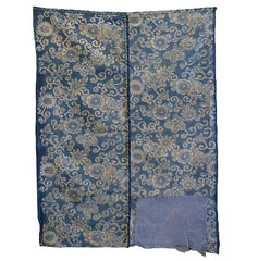 A Two Panel Boro Katazome Cloth: One Large Patch