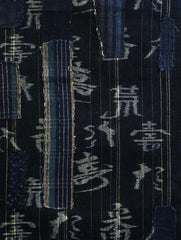 An Elaborately Woven and Patched Boro Panel: Kasuri Kanji