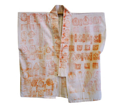 A Richly Stamped Cotton Pilgrim's Coat: Shikoku Pilgrimage Circuit