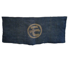 A Resist Dyed Hemp Cloth: Unknown Function