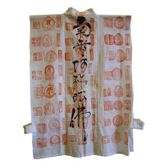 A Contemporary Pilgrim's Coat: Red Temple Stamps and Kanji