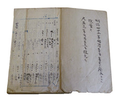An Old Ledger Book: Hand Written