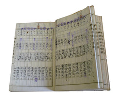 A Hand Written Old Ledger Book: Many Tabbed Sections