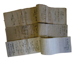 A Group of Daifukucho: Three Different Types of Papers