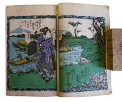 An Early 19th Century Woodblock Printed Book: Beautiful Images