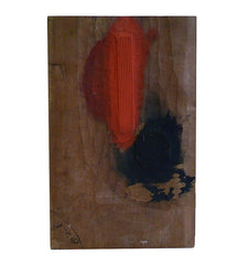 A Reversible Hand Carved Wood Block: Vermilion and Black