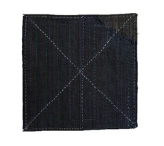 A Beautifully Stitched and Composed Zokin: Traditional Dust Rag