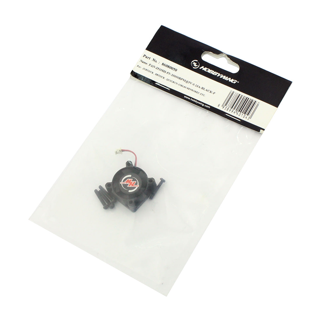 Hobbywing 2510SH 5V ESC Cooling Fan 2510SH-5V 25*25*10mm for EZRUN 60A / QUICRUN 10BL60 SENSORED Speed Controller