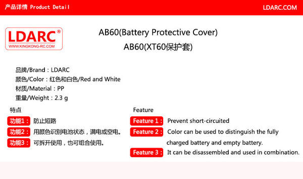 LDARC AB60 AMASS XT60 SY60 Battery Plug Protective Cover Protective Shell Sparkproof for Lipo Battery
