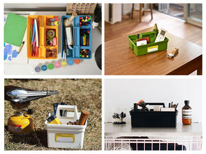 BEST SELLER - Storage Caddy (PENCO)
