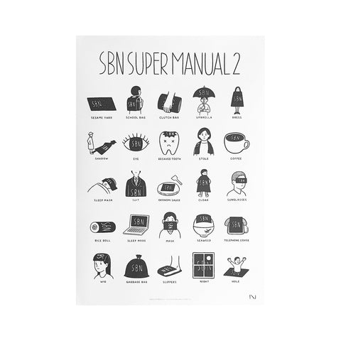 B3 POSTER (NORITAKE) / SBN SUPERMANUAL 2
