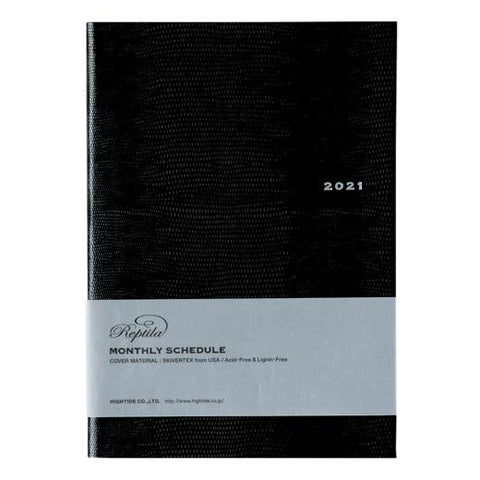 2021 Diary Reptila/ A5 Monthly