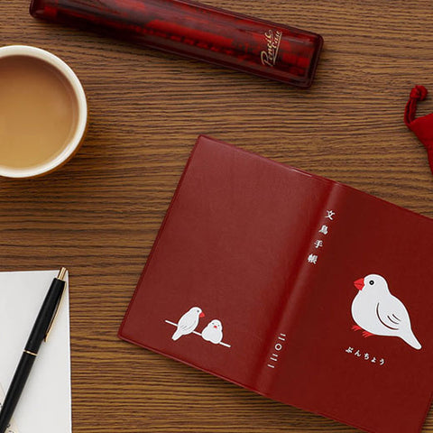 2021 Diary Java Sparrow/ A6 Block