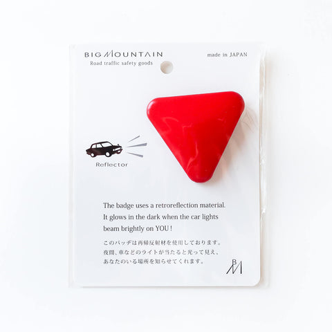 Reflector Badge/ Triangle