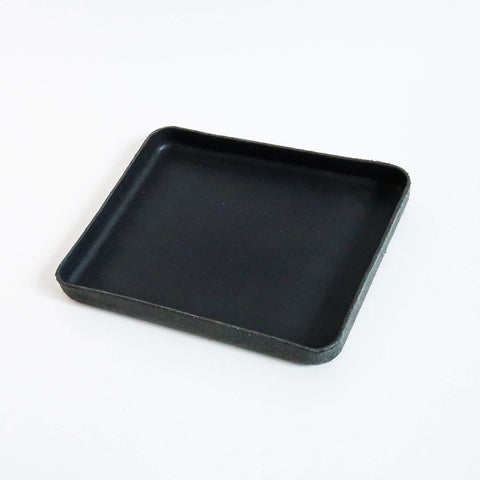 Leather Tray/ Large Rectangle