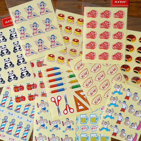 Japanese Retro Sticker