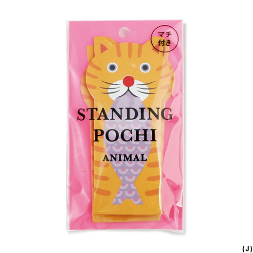 "Standing ""Pochi"" Case(Animal) TEST"